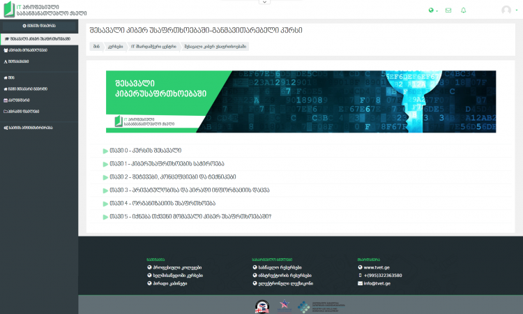 cybersecurity-main